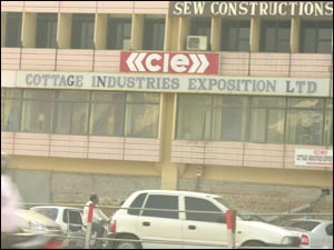 Cottage Industries Exposition Limited (CIE)