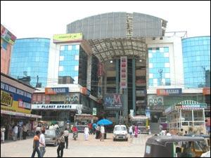 MPM Mall