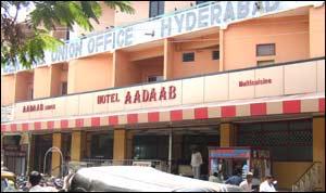 Aadaab / Bawarchi Qahna