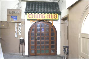Chung Hua