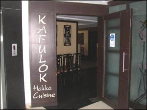 Kafulok - Chinese Restaurant