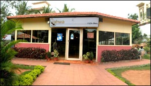 Qahwa Coffee Shop