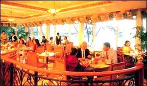 Waterside Cafe (Taj Banjara)