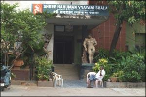 Hanuman Vyayamshaala
