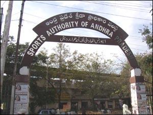 Sports Authority Of Andhra Pradesh (SAAP)