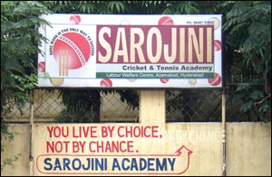Sarojini Cricket & Fitness Academy (SCAFA) - Sports Coaching
