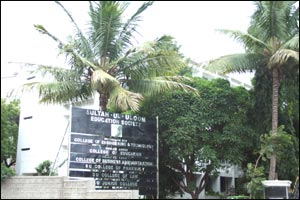 Muffakham Jah College Of Engineering And Technology (MJET)
