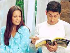 Koi Aap Sa (hindi) - cast, music, director, release date