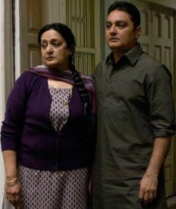 Bajatey Raho (hindi) reviews