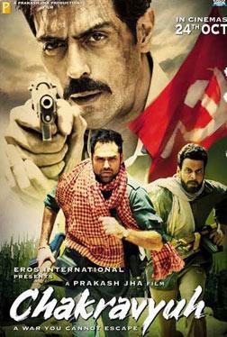 Chakravyuh (hindi) reviews