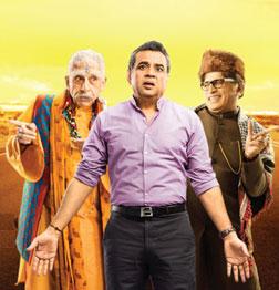 Dharam Sankat Mein (hindi) reviews