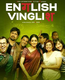 English Vinglish (hindi) - show timings, theatres list