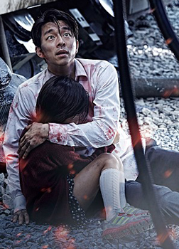 Train To Busan (hindi) - show timings, theatres list