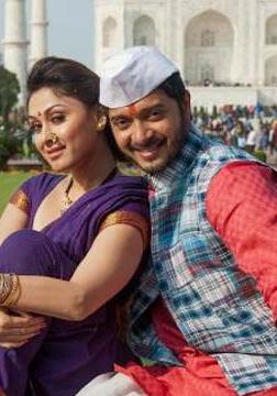 Wah Taj (hindi) - cast, music, director, release date