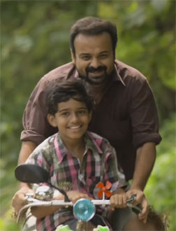 Kochavva Paulo Ayyappa Coelho (malayalam) - cast, music, director, release date