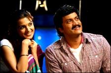 Maryada Ramanna Review Maryada Ramanna Telugu Movie Review