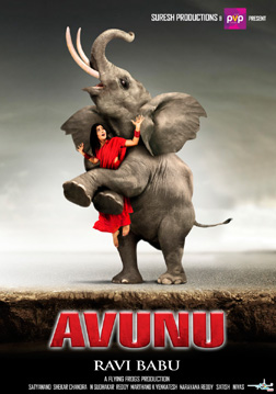 Avunu (telugu) reviews