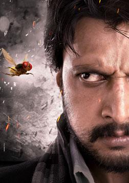 Naan Ee (Tamil) (tamil) reviews