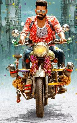 iSmart Shankar (telugu) - show timings, theatres list