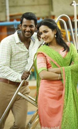 Kathakali (telugu) - cast, music, director, release date