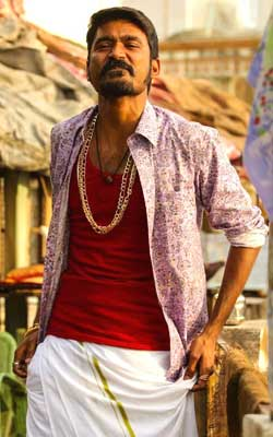 Maari 2 (Telugu) (telugu) - show timings, theatres list