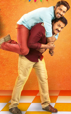Silly Fellows (telugu) - cast, music, director, release date