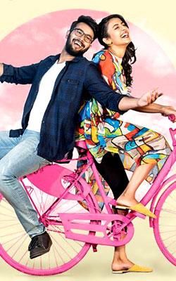suryakantham movie