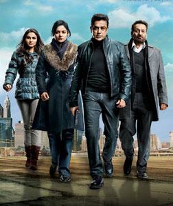 Vishwaroop (Hindi) (hindi) reviews