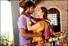 Subhapradam (telugu) - cast, music, director, release date