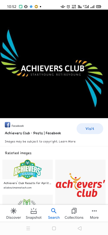 Achievers Club Jobs