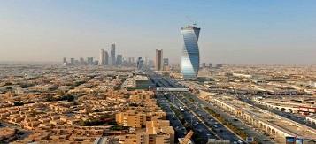 Top Universities in Saudi Arabia