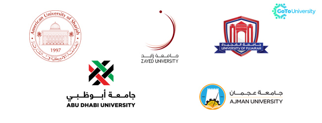 Studying in UAE Universities