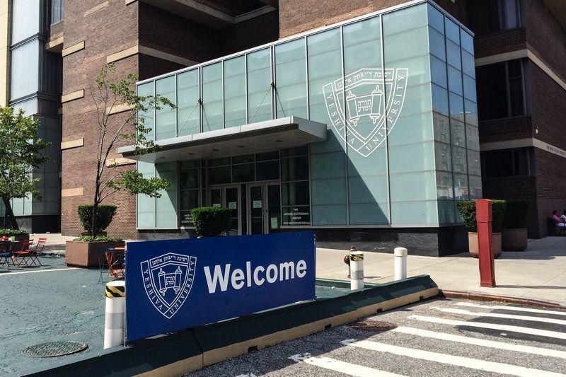 Yeshiva University Acceptance Rate