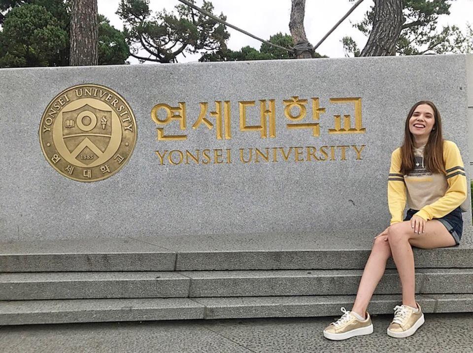 Yonsei University Ranking