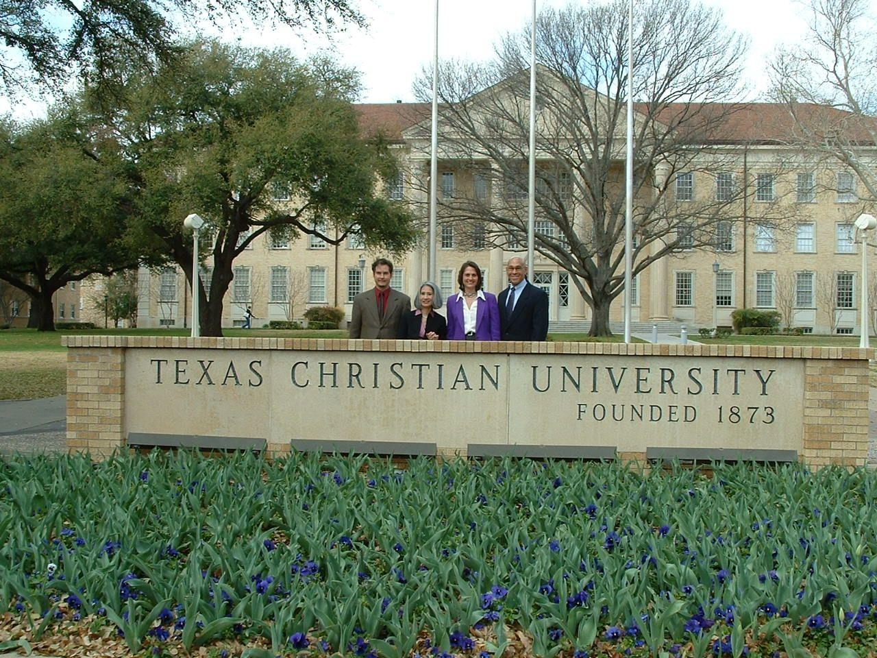 Texas Christian University Acceptance Rate