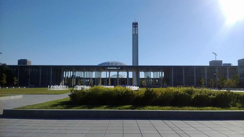 University at Albany SUNY
