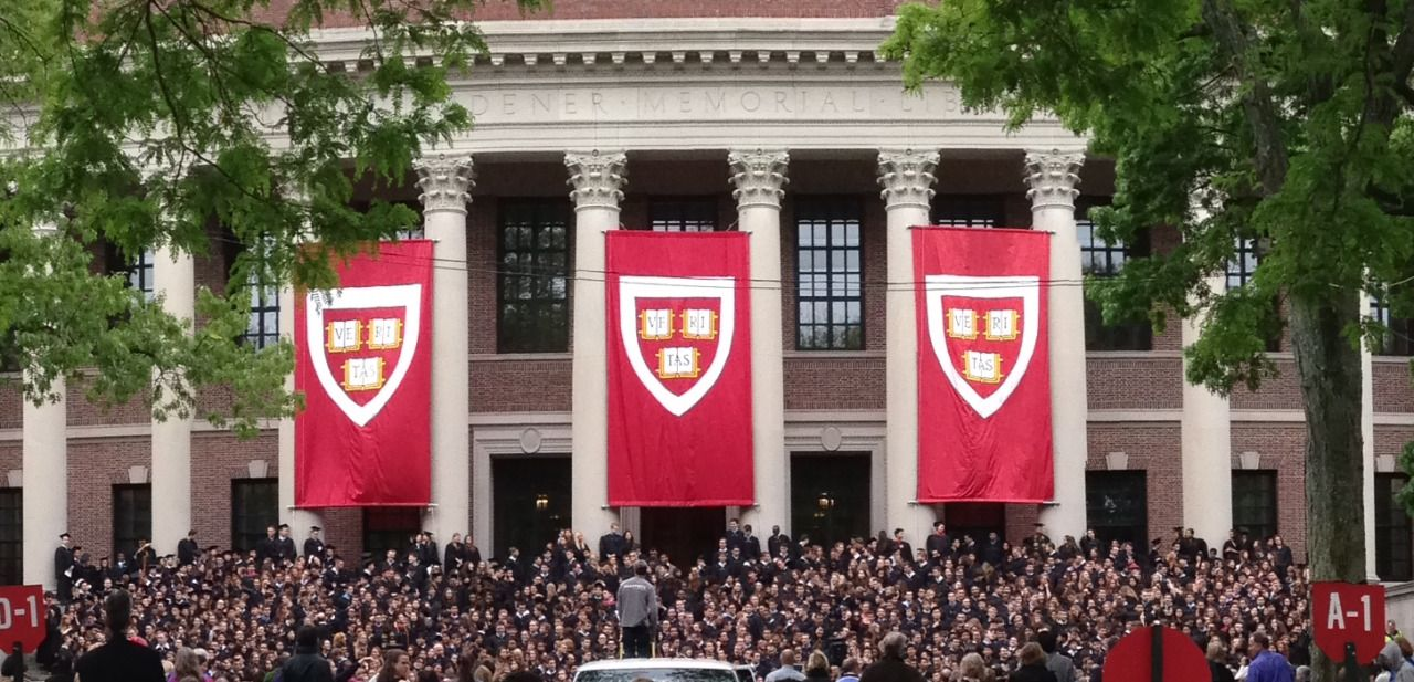 Harvard University Acceptance Rate
