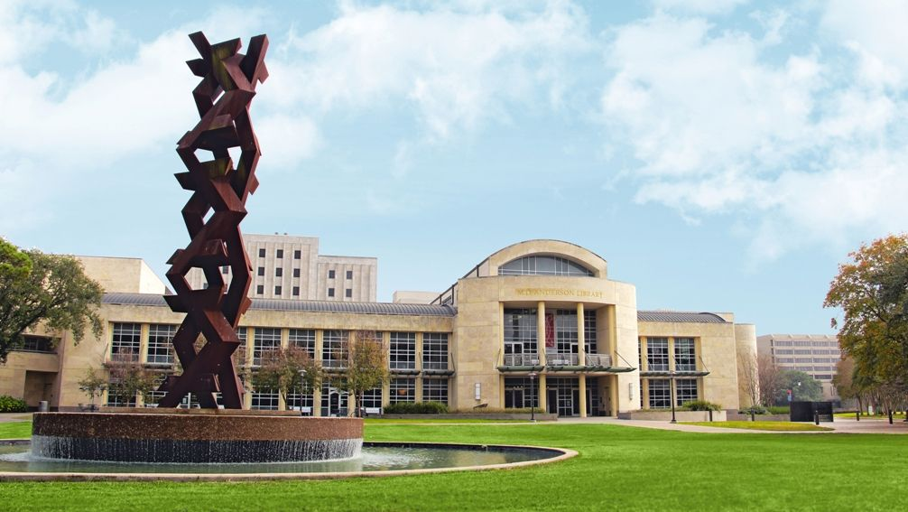 University of Houston Acceptance Rate