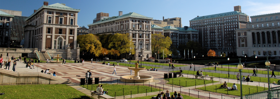 Columbia University Acceptance Rate