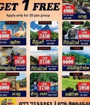 Sembuwaththa Tours in Rajagiriya