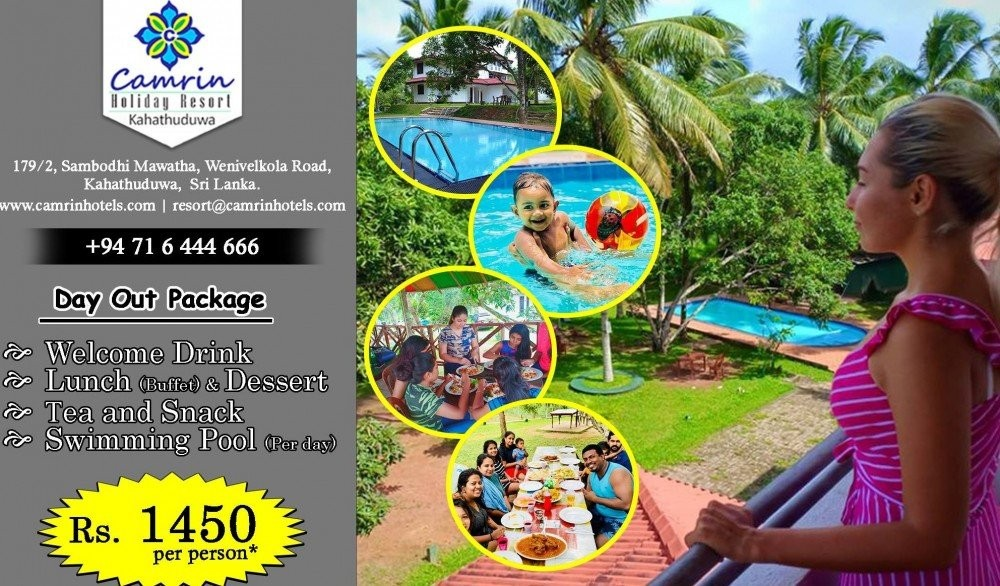 Day Outing-camrin Holiday Resort in Polgasowita