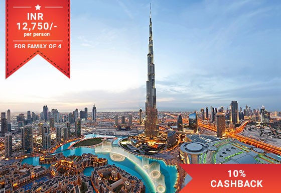 Dubai Hot Deals