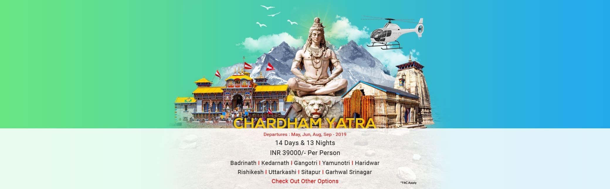 Heena Tours South India