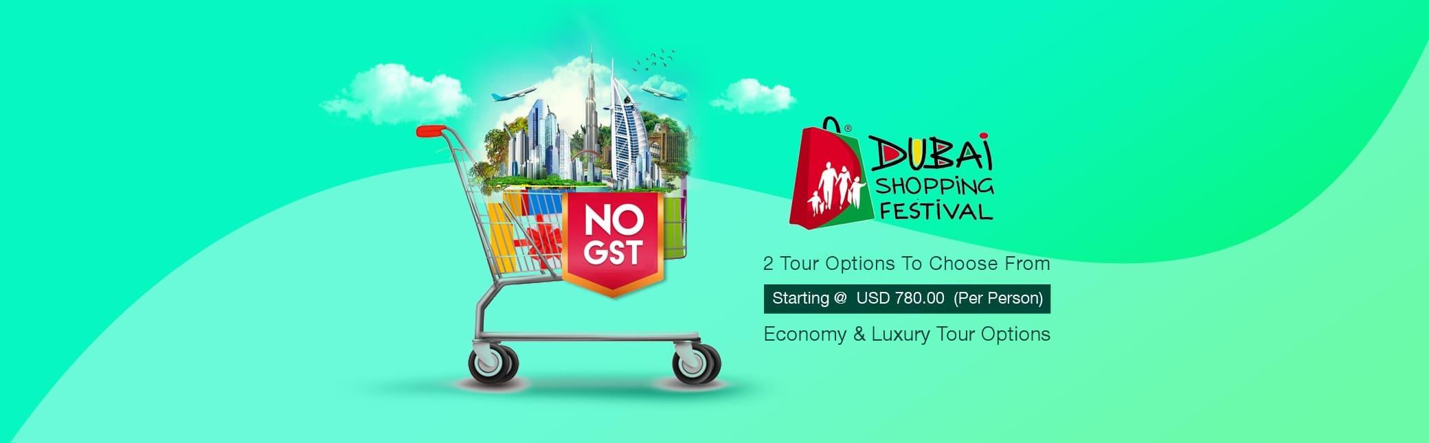Dubai Tours GST Discount