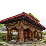 Kichu Lhakang