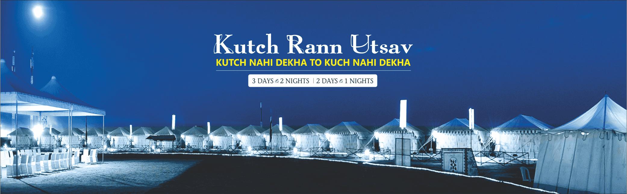 Kutch Rann Utsav Tour Packages