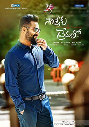 Jr NTR Movies List