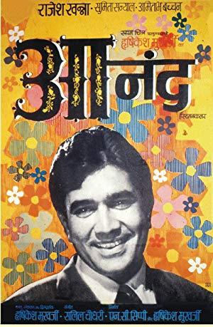 Rajesh Khanna Movies List