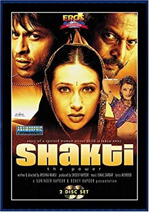 Shakthi: The Power