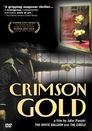 Crimson Gold